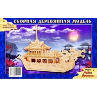 """Модель деревянная сборная """"Лодка Дракона"""""""