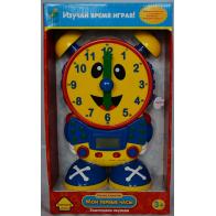 "Набор ""Мои первые часы"" эл/мех., артикул T-75418"