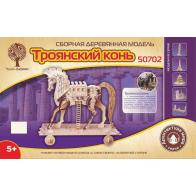 Троянский конь, сборная деревянная модель
