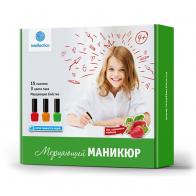 Мерцающий маникюр, игровой набор для создания маникюра