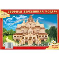 Русский терем