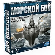 Морской бой, классическая игра, Hasbro Gaming
