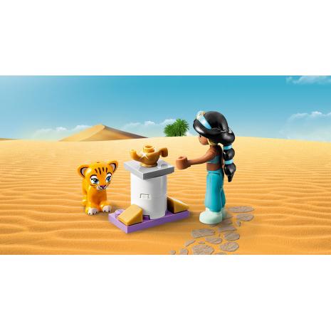 Конструктор LEGO DISNEY PRINCESS Экзотический дворец Жасмин фонтан