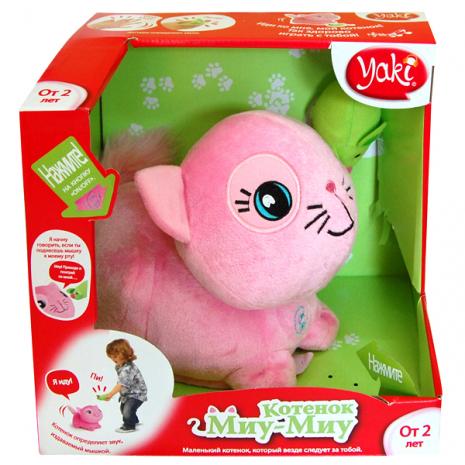 Котенок Миу-Миу, интерактивная электромеханическая игрушка