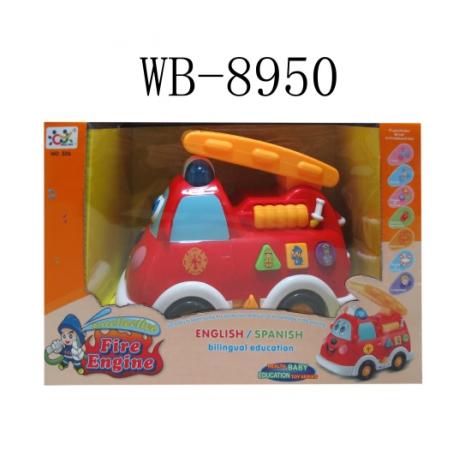 Машина пожарная эл/мех, звуковые и световые эффекты, пластмассовая, Т-526