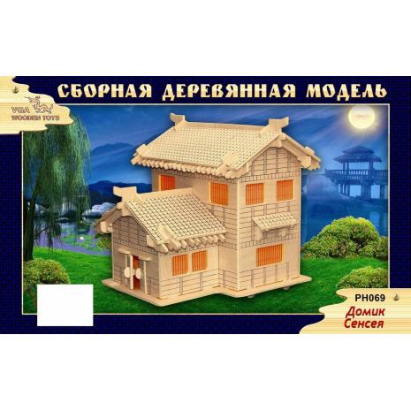 Домик Сенсея, сборная деревянная модель