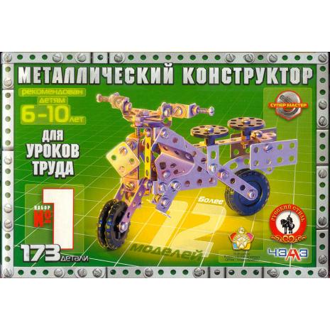Конструктор металлический № 1 173 детали, Русский Стиль