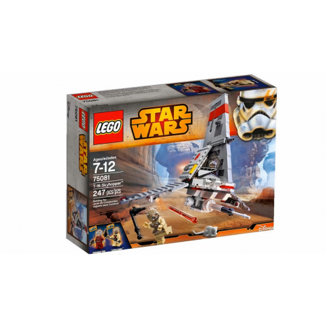 Скайхоппер Т-16 Lego Star Wars