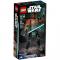 Финн Lego Star Wars