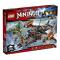 Цитадель несчастий Lego Ninjago