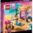 Конструктор LEGO DISNEY PRINCESS Экзотический дворец Жасмин в упаковке