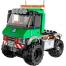"""Конструктор LEGO CITY """"Снегоуборочный грузовик"""""""