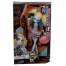 Кукла Лагуна Блю Школьный обмен, Школа Монстров (Monster High Exchange)