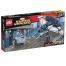 Погоня на Квинджете Мстителей, Lego Super Heroes, 76032-L