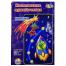 Игра настольная Ходилка: Космические приключения