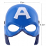 Маска Капитана Америка 32 см, Мстители (Captain America mask, Avengers)