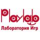 PlayLab