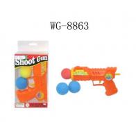 Пистолет, стреляющий шариками, в коробке, 0089A